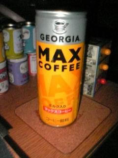 ジョージアマックスコーヒー