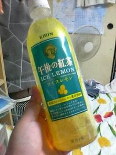 ゴゴチャアイスレモン