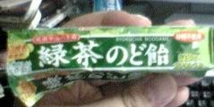 甜茶のど飴