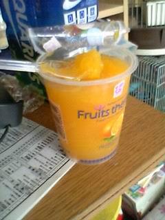 フルーツセラピーバレンシアオレンジ