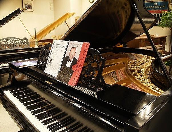 デームスピアノ