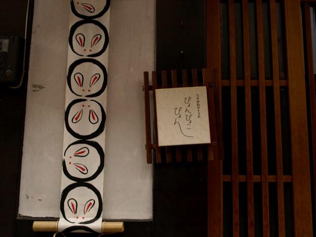 H19.11月 京都 040