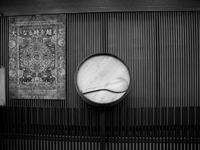 H19.11月 京都 102