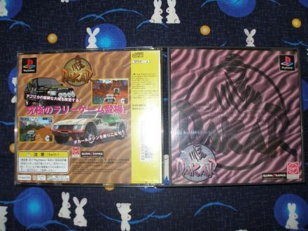 20061129002040.jpg