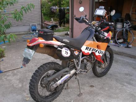 repadv 002