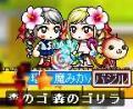 ♡瑠狸♡ ♡魔みかんっこ♡