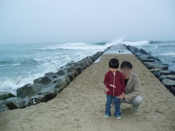 日立の海/1
