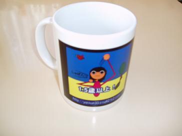 マグカップ②