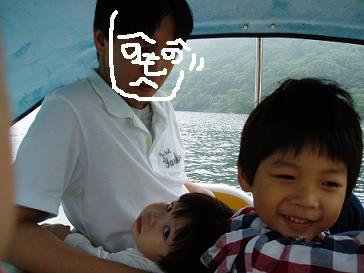榛名湖で白鳥のポートに乗ったよ!
