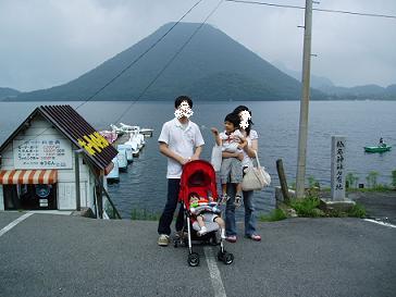 榛名富士をバックに