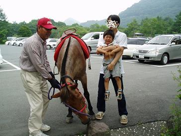 馬さん怖い!