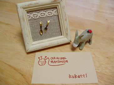 kakattiさんからの贈り物♪④