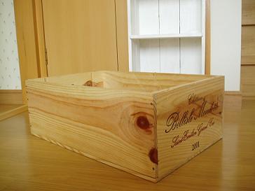 ワインBOX