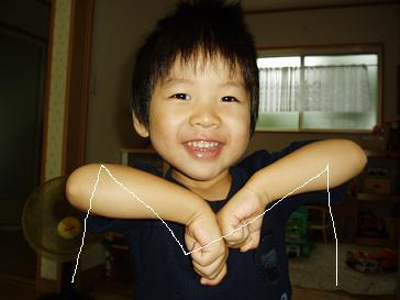 shiki2.jpg