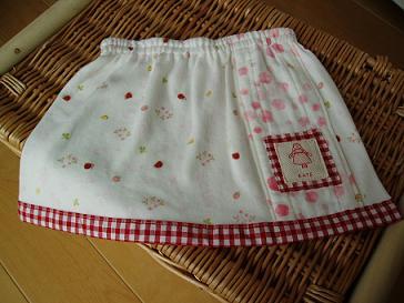 スカート70~80①