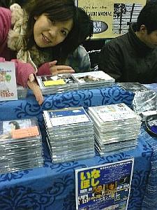 みちかコミケ2005