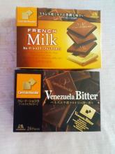 森永チョコレート2種