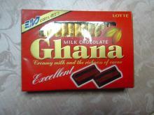 ガーナミルクチョコレート(ロッテ)