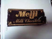 ミルクチョコレート(明治)