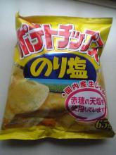 ポテトチップス「のり塩」(湖池屋)