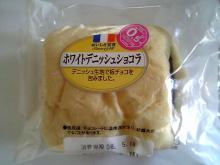 ホワイトデニッシュショコラ(ヤマザキ)