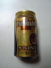 THE PREMIUM(SUNTORY)