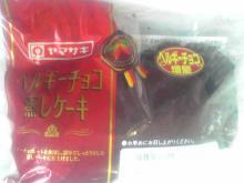 ベルギーチョコ蒸しケーキ(ヤマザキ)