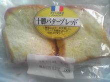十勝バターブレッド(ヤマザキ)