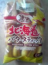 北海道バタースティック(フジパン)