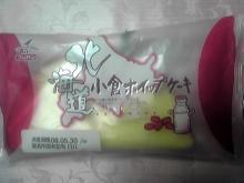 北海道小倉ホイップケーキ(フジパン)