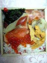 海鮮弁当(小樽なか一)
