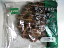 うずまきデニッシュ・コーヒー(Pasco)