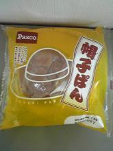 帽子ぱん(Pasco)