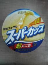 スーパーカップ(明治)