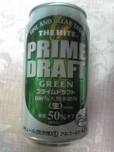 プライムドラフトグリーン