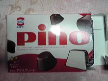 PINO(エスキモー)