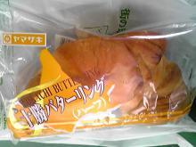 十勝バターリング(ヤマザキ)