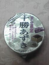 「十勝あずき」(雪印)