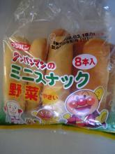 アンパンマンのミニスナック野菜(フジパン)