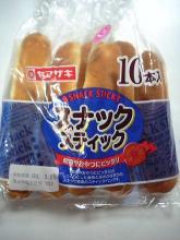 スナックスティックパン