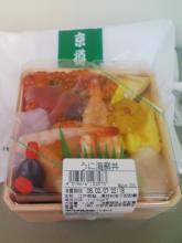 うに海鮮丼(京樽)