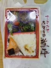 小箱弁当(煮平)