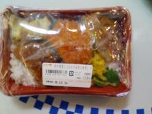 のり弁当(コロッケ&ちくわ天)
