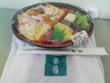 ちらしと惣菜(京樽)