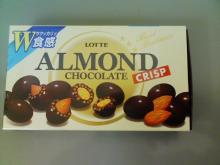アーモンドチョコ2