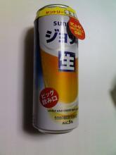 ジヨツキ生(サントリービール)