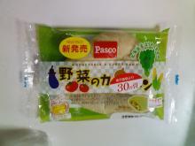 野菜の力(Pasco)