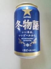 白麒麟(キリンビール)