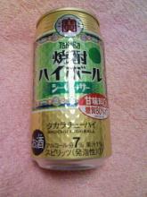 焼酎ハイボール・シークァーサー(Takara)