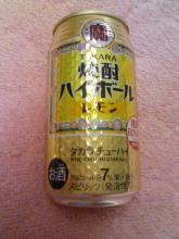 焼酎ハイボール・レモン(Takara)